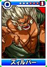 SNK vs. Capcom: Card Fighters Clash DS