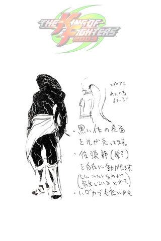 File:Kof 2003 mukai concept art b.jpg
