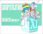 KOFXI-SpecialEnding