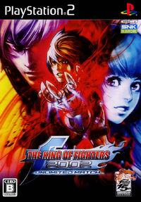 Kof2002um-cover