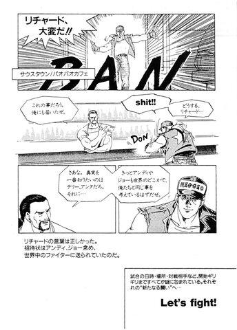 File:Garou2 pg4.jpg