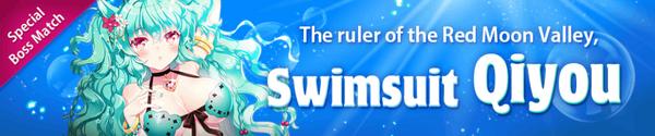 Swimsuit Qiyou banner
