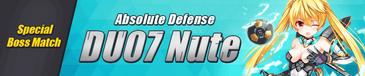 DU007 Nute banner