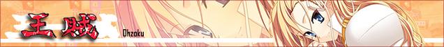 File:Banner Ohzoku.png