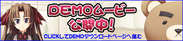 File:Demo t0.jpg