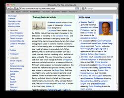 Safari 5-Mac OS X 10.6