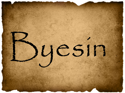 File:ByesinF52.png