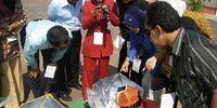 Japan Solar Cooking Association