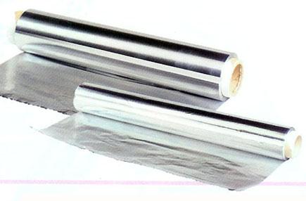 File:Aluminum foil.jpg