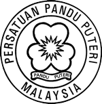 File:Girl-guides-malaysia logo sm.png