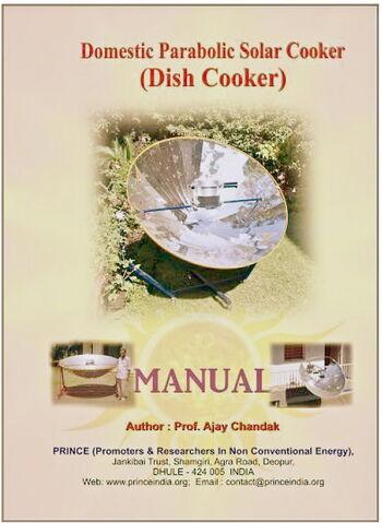 File:Domestic Parabolic Solar Cooker book cover.jpg