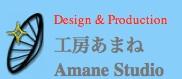 Amane Studio logo, 8-5-14