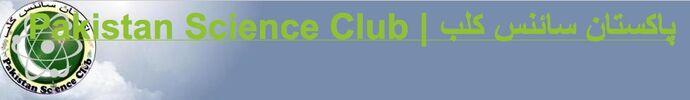 Pakistan Science Club logo