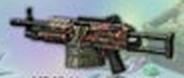 File:M429 Hornet Fissure.jpg