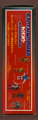 File:Japantoy-captainpower-photo4.jpg