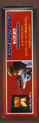 File:Japantoy-captainpower-photo2.jpg