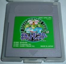 File:Pokemon green version.jpg