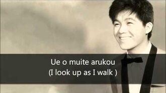 Sukiyaki (Ue o Muite Arukou) - Kyu Sakamoto (English Translation and Lyrics)