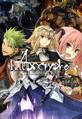 Apocrypha vol1-cover