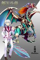 Volume 04 - Legend of the Dragon Emperor