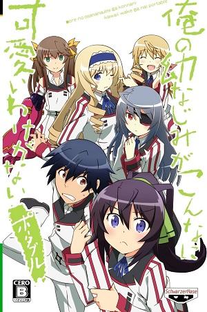 Anime Infinite Stratos