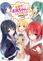 OOSY v01 Cover