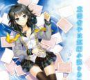 Mainpage Cover Shinonome Yuuko