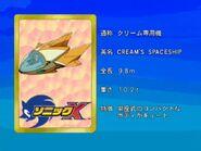 Sonicx-ep75-eye2