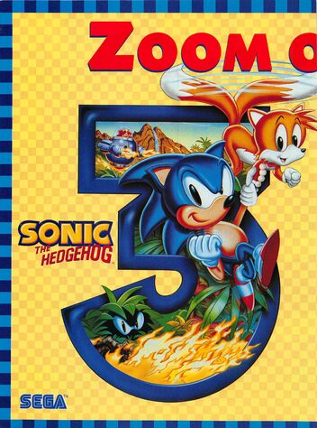 File:Game Players Issue 37 February 1994 0031.jpg