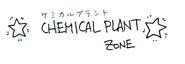 Sketch-Chemical-Plant-Zone-Logo