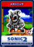 Sonic the Hedgehog 2 MD - 13 Silver Sonic