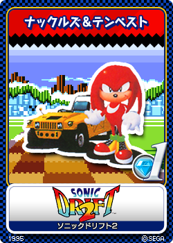 File:Sonic Drift 2 01 Knuckles.png