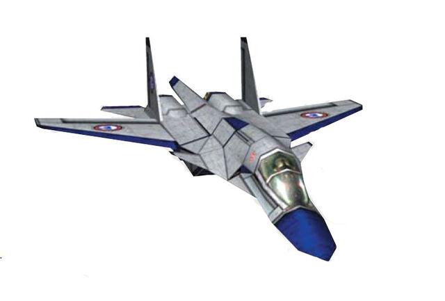 File:Blue eagle.jpg