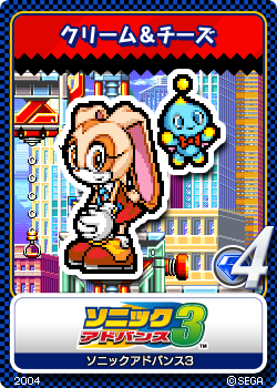File:Sonic Advance 3 10 Cream and Cheese.png
