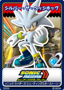 Sonic Riders Zero Gravity 06 Silver the Hedgehog