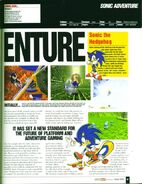 Dreamcast Monthly Issue 1 1999-09 Quay Publishing GB 0055