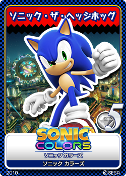 File:Sonic Colours - 15 Sonic the Hedgehog.png