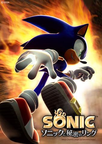 File:Teaser Poster.jpg