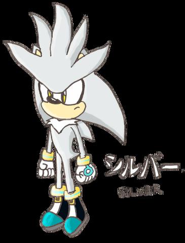 File:Silver HYRO.png