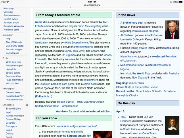 File:Welcometowikipedia.jpg