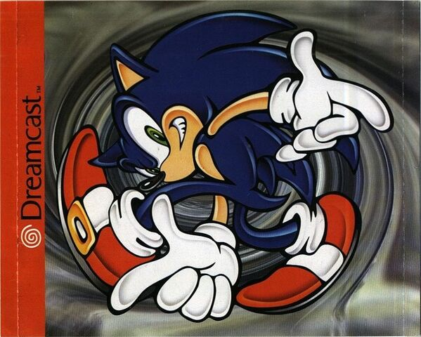 File:SonicAdventure DC BR Box Front-749px.jpg