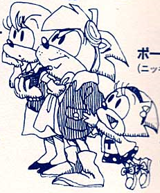 File:Hedgehog-Family-Manga.png