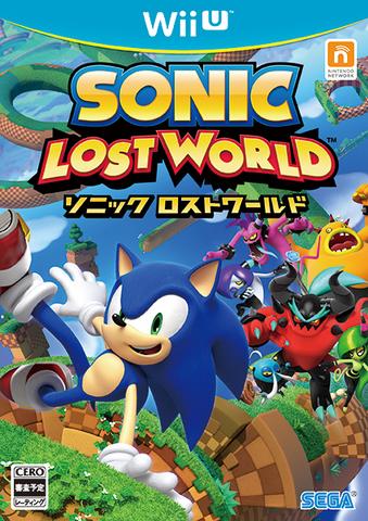 File:Lost World WiiU JP.png
