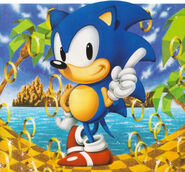 Sonic 8-bit full artwork