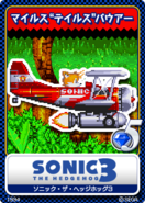 Sonic the Hedgehog 3 14 Tails