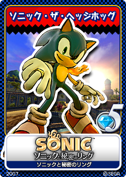 File:Sonic and the Secret Rings 16 Sonic.png