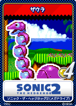 File:Sonic the Hedgehog 2 MD - 12 Rexon.png
