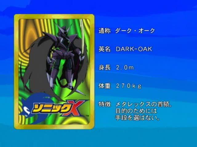 File:Sonicx-ep73-eye1.jpg