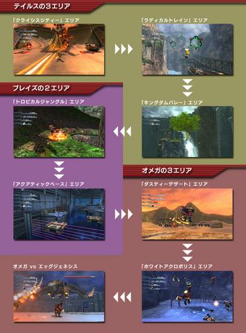 File:Sonic06Amigomanual.png