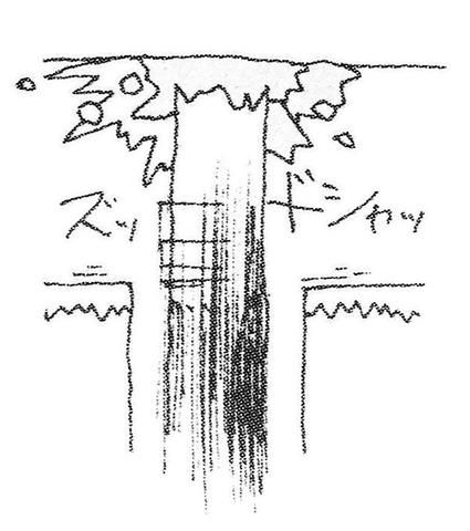 File:Sketch-IceCap-Zone-Suprise-Crusher-III.png